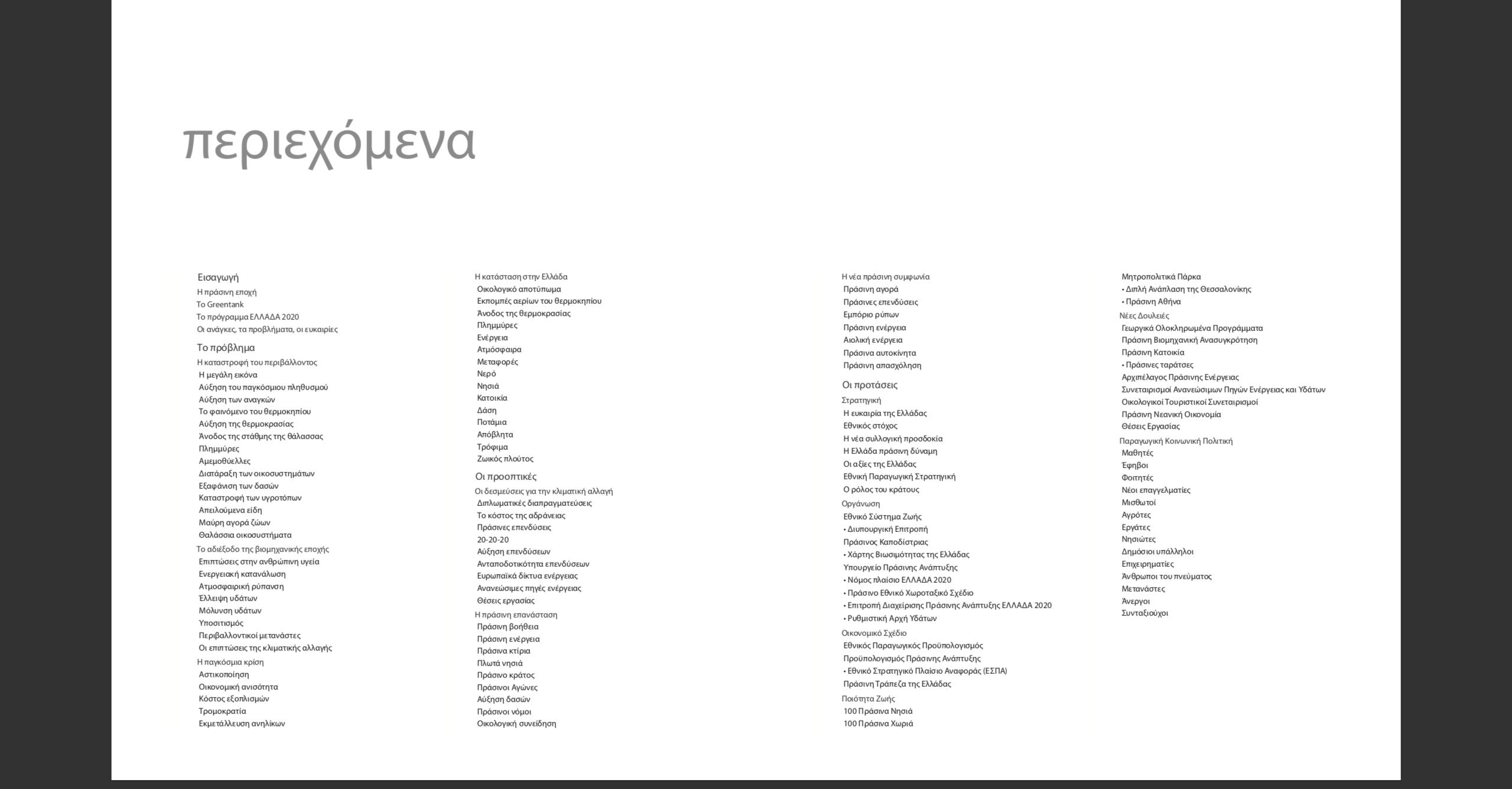 Screenshot 2020-11-27 at 18.56.58