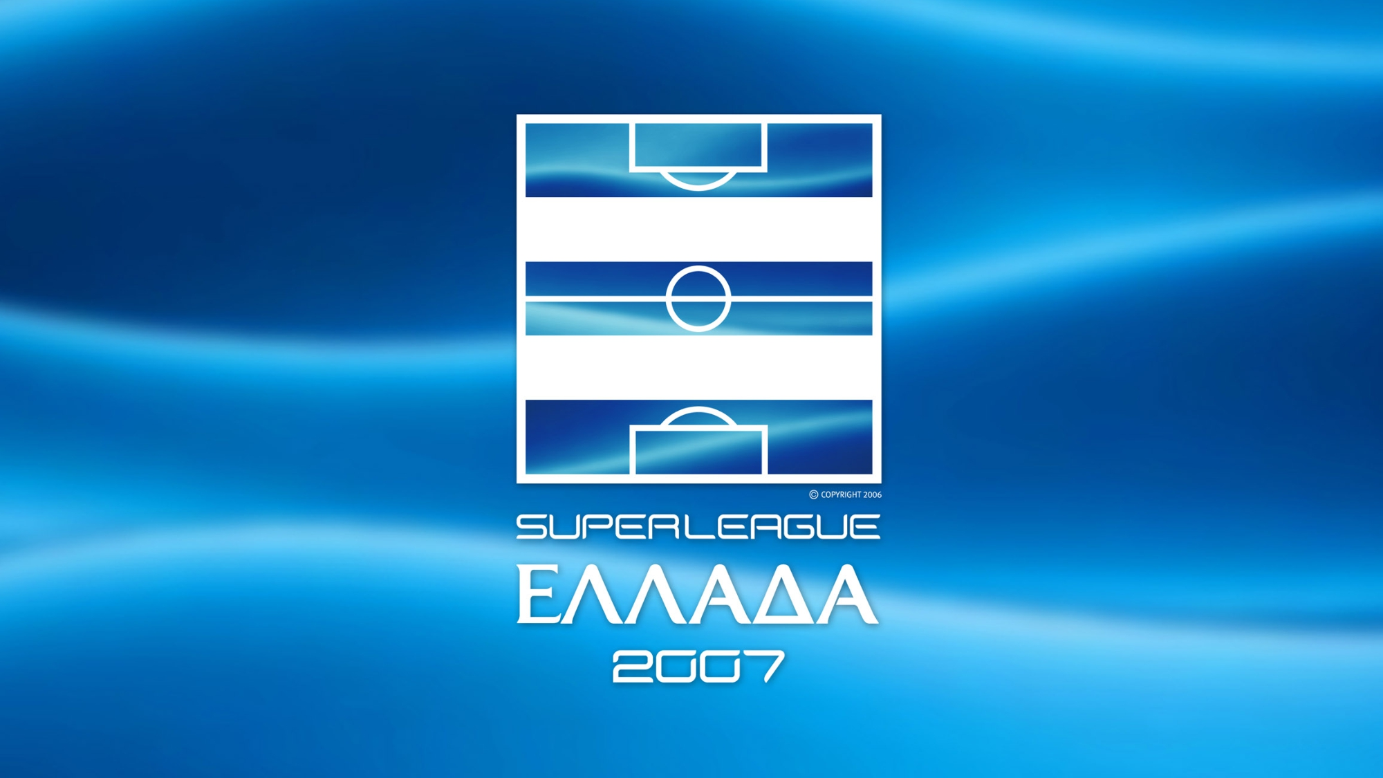 Superleague Ελλάδα 2007